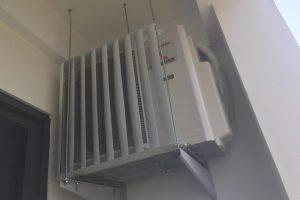 [REVIEW ]Bộ chuyển hướng gió cục nóng điều hòa giá rẻ, miễn phí lắp